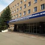 Больница в Голубом